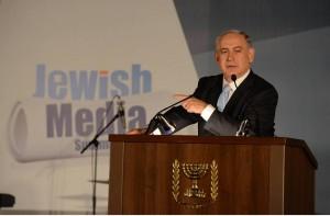 Netanyahu-pertemuan kage-300x197